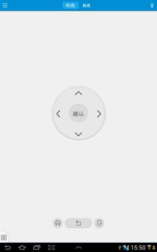 【免費生活App】爱电视-APP點子
