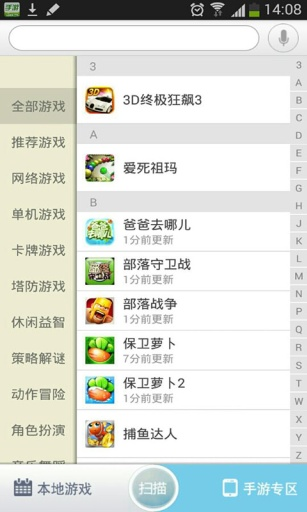 【免費工具App】搞怪三国攻略-1006-APP點子
