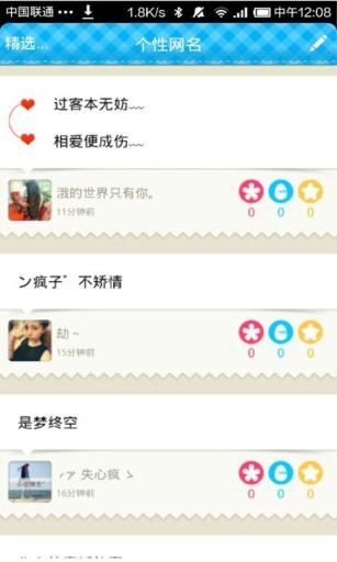 QQ - 香港網絡大典 - Wikia
