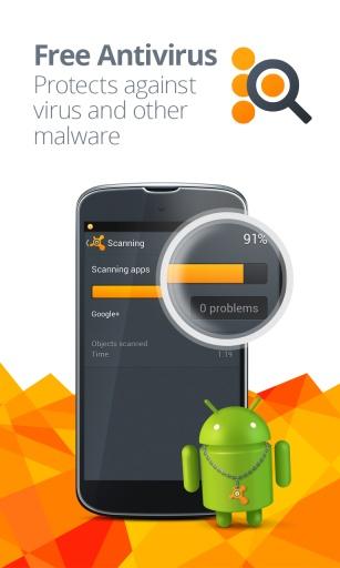 Avast! Mobile Security截图1