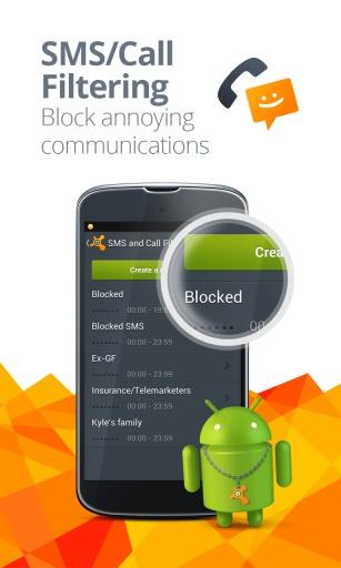 Avast! Mobile Security截图2