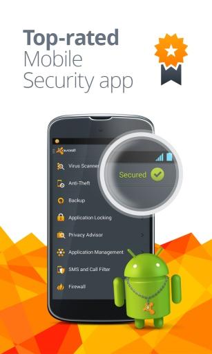 Avast! Mobile Security截图3