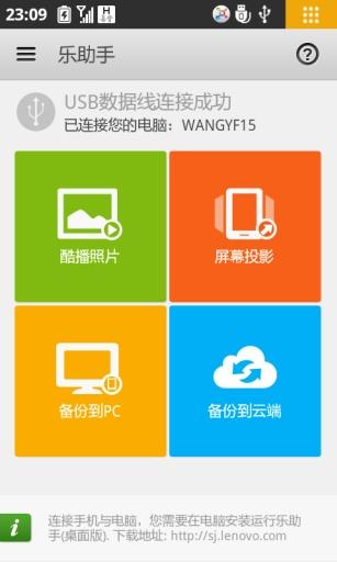 當樂遊戲助手1.2.1 繁體【修改、加速、優化】【防LINE偵測】-Android 軟體繁 ...