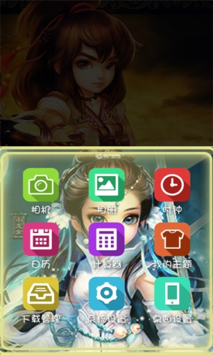 神雕侠侣-宝软3D主题 工具 App-癮科技App