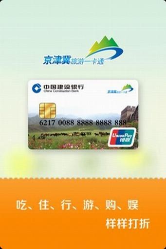 掌遊世界微信 掌遊世界二維碼 掌遊世界訂閱號 微信號:zhangyoushijie - 微信搜索