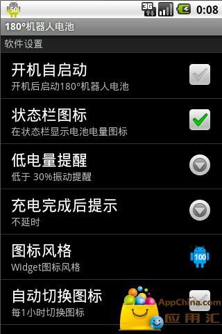 Battery Monitor Widget - Google Play Android 應用程式