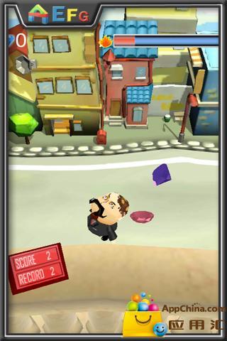 玩遊戲App 痛扁老板免費 APP試玩