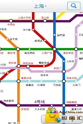 中國交通建設股份有限公司 - MoneyDJ理財網