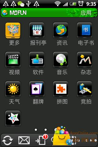 手机魔方 書籍 App-愛順發玩APP