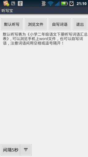 【生活】2011兔年短信祝福-癮科技App