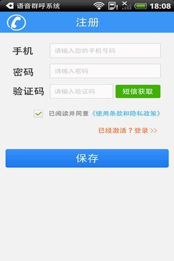 刪除或重新安裝應用程式| Windows Phone 操作說明(台灣)