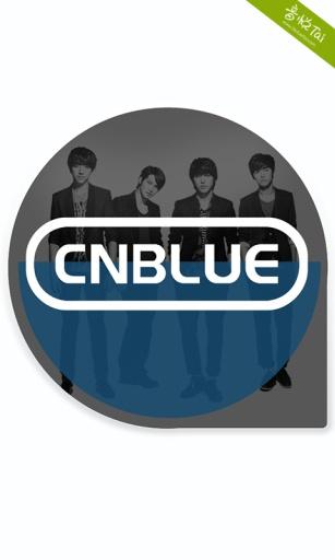 口袋·C.N.Blue
