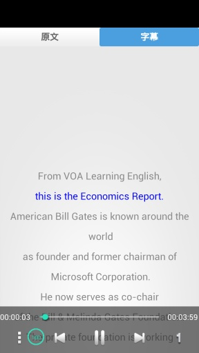 voa听力 生產應用 App-癮科技App