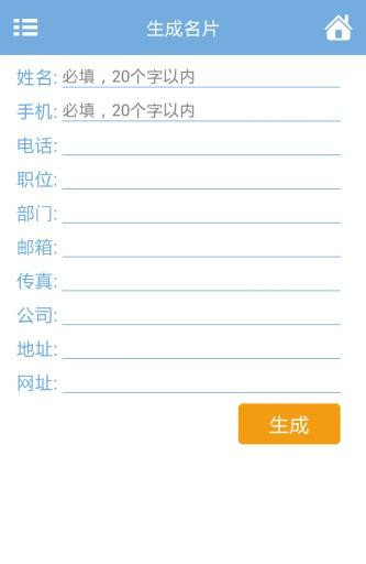 全景二维码 生活 App-愛順發玩APP