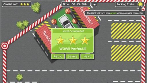 停车博士2|不限時間玩益智App-APP試玩 - 傳說中的挨踢部門
