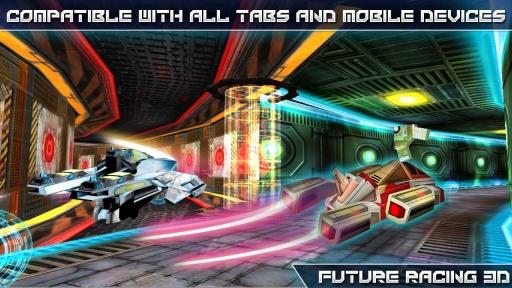 玩賽車遊戲App|未来狂飙3D免費|APP試玩