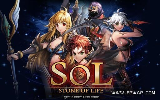 石之命运:S.O.L : Stone Of Life