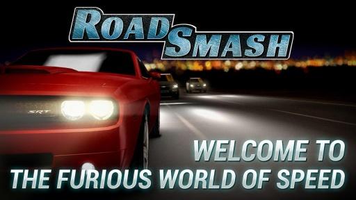 公路杀手:疯狂驾驶