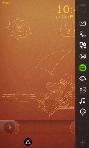 整蛊专家Ⅱ-锁屏精灵截图1