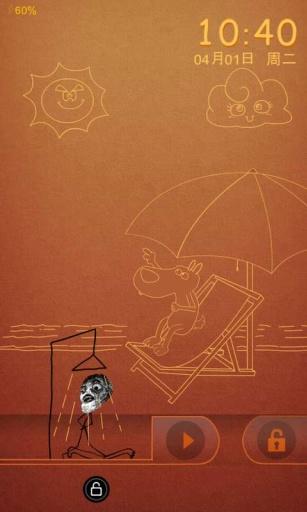 整蛊专家Ⅱ-锁屏精灵截图2