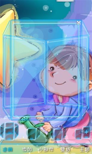 消灭星星5-宝软3D主题
