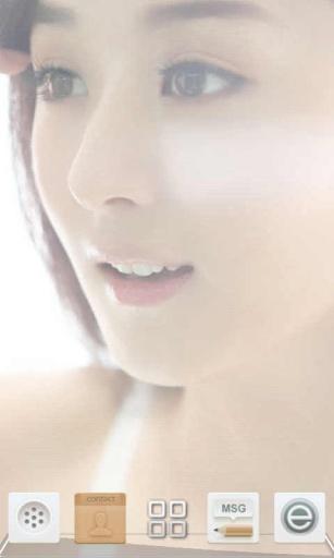 赵丽颖1-宝软3D主题