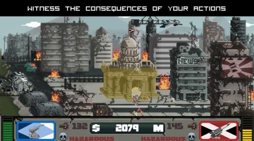战争之王截图4
