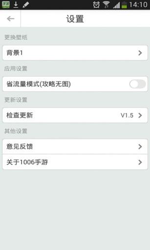 玩工具App|炉石传说攻略-1006免費|APP試玩