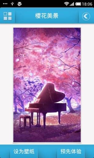 樱花美景主题动态壁纸