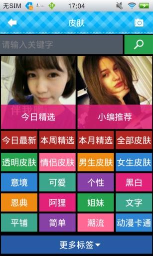 [GBA]地球冒险3 简体中文版 - 单机游戏下载