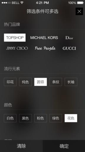 玩免費購物APP|下載尚品网 app不用錢|硬是要APP