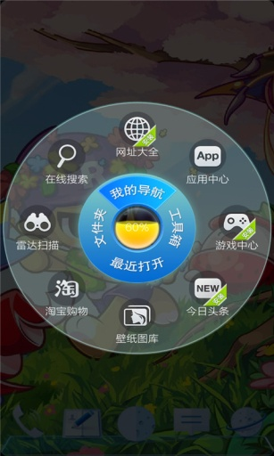玩免費工具APP|下載洛克王国6-3D桌面主题 app不用錢|硬是要APP