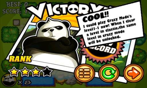 太极熊猫- 周岁狂欢,亿万红包全民有礼:在App Store 上的内容