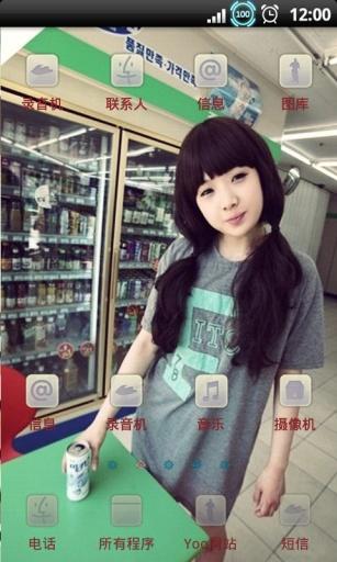 玩免費工具APP|下載YOO主题-恩典T恤控 app不用錢|硬是要APP