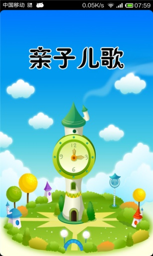 唱唱學學英文兒歌 05 Apple Tree - MixerBox - One App to Play Them All!