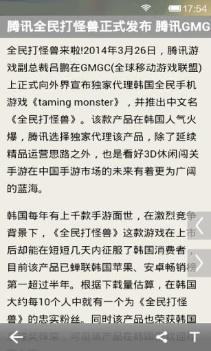 cp3彩票网官方版日志