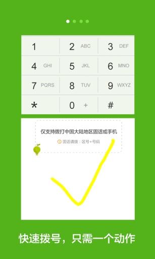 【APK.TW 繁化組】快播Qvod Player v3.4.39(繁)獨家優化版 ...
