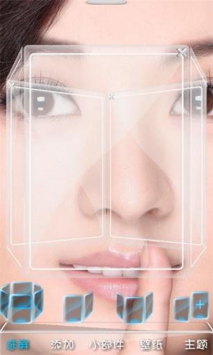 赵丽颖6-宝软3D主题