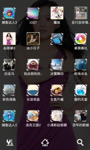 【免費工具App】赵丽颖3-宝软3D主题-APP點子