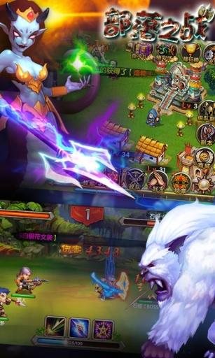 部落之战|玩網游RPGApp免費|玩APPs