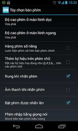Laban Key: Bộ gõ tiếng Việt截图6