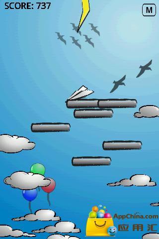 玩免費益智APP|下載我的纸飞机 app不用錢|硬是要APP