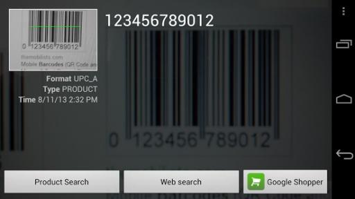 条码扫描 二维码扫描器