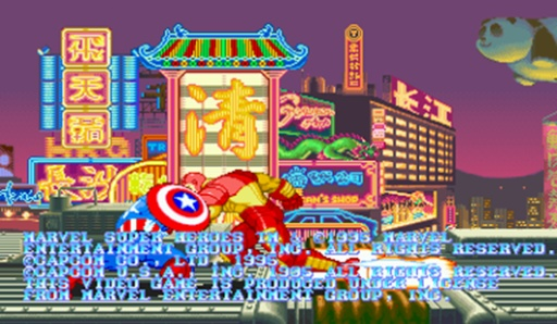 Marvel Super Heroes - msh截图3