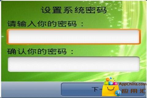 Android - appappapps.com 中文科技新聞資訊平台, 提供Apple, iPhone, iPad, Android 最新消息、實用教學影片及手機應用程式 ...