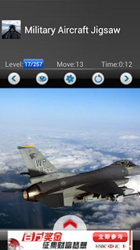 军用飞机游戏下载_军用飞机游戏安卓版下载