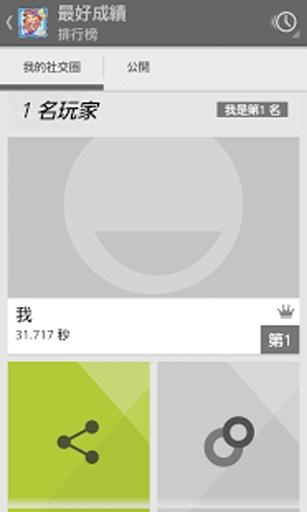 波克斗地主捕鱼游戏大厅下载Store引导