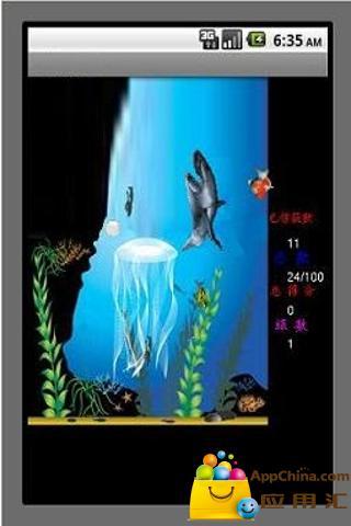 大白鲨截图0
