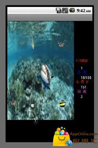 大白鲨截图2