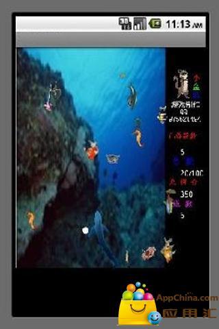 大白鲨截图4